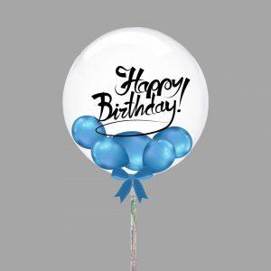 Happy Birthday Bubble Balloon With Mini Blue Balloons