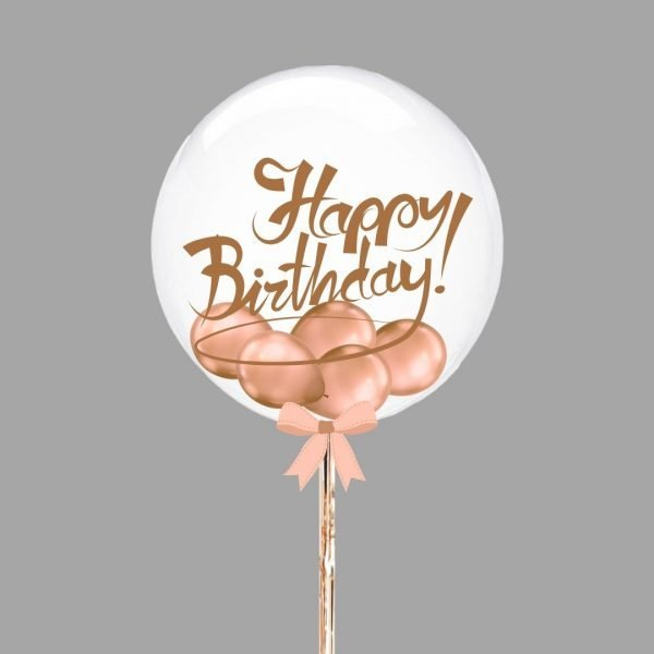 Happy Birthday Bubble Balloon with gold mini balloons and gold writing
