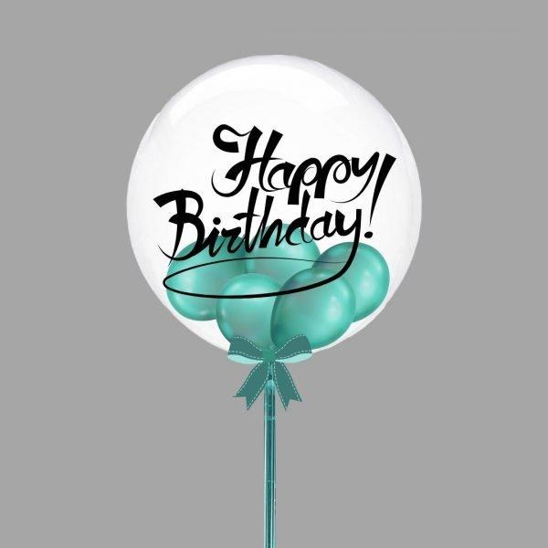 Happy Birthday Bubble Balloon With Mini Green Balloons
