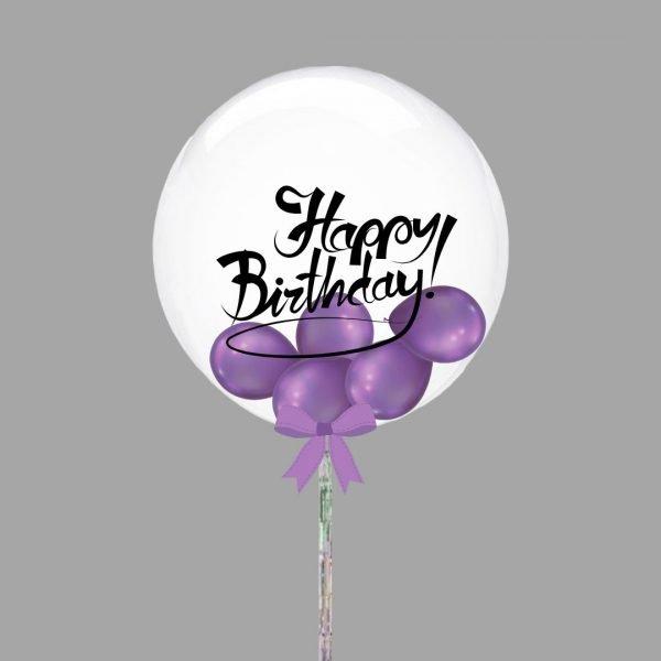 Happy Birthday Bubble Balloon With Mini Purple Balloons