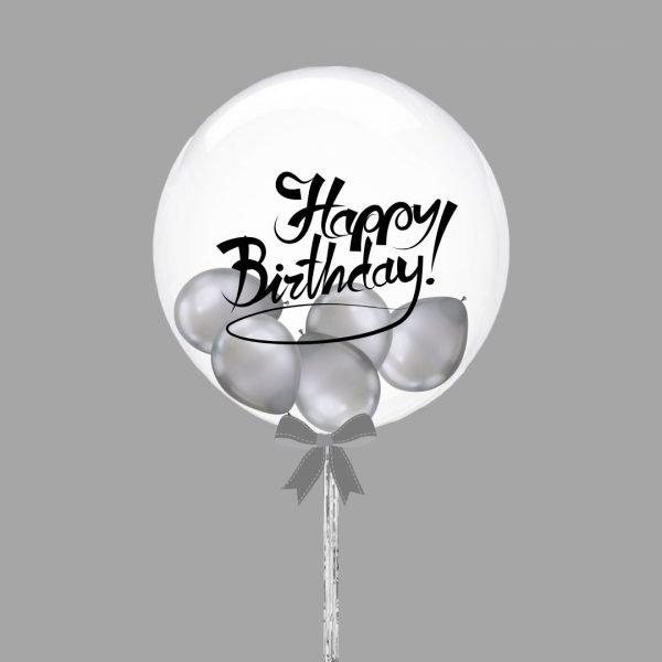 Happy Birthday Bubble Balloon With Mini Silver Balloons