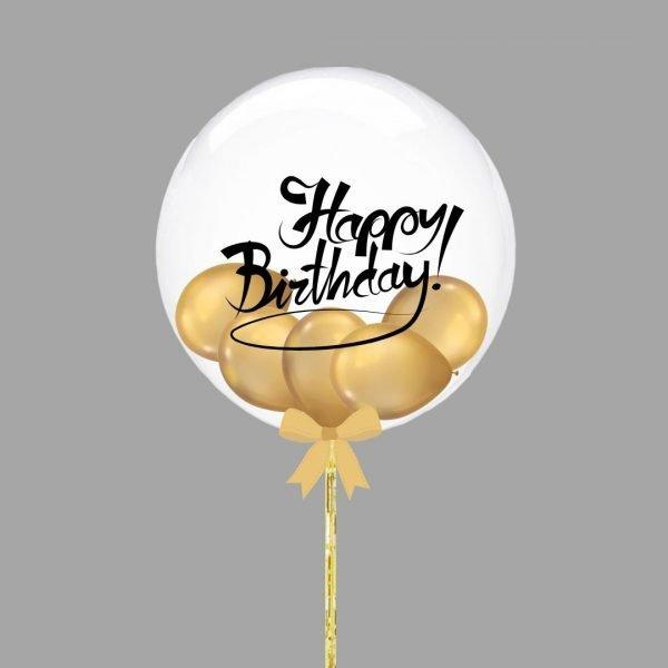 Happy Birthday Bubble Mini Gold Balloon