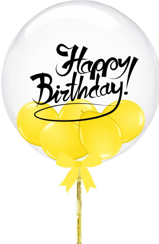 Happy Birthday Bubble balloon with yellow mini balloons
