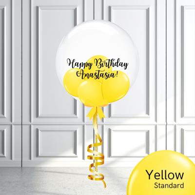 Balloonista Stuffed Clear Bubble Balloon Yellow